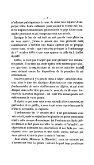 33176 T6.pdf - Page 5