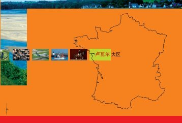 Pays de la Loire. Présentation du territoire - Conseil Régional des ...