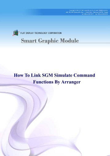 How To Link SGM Simulate Command Functions By Arranger