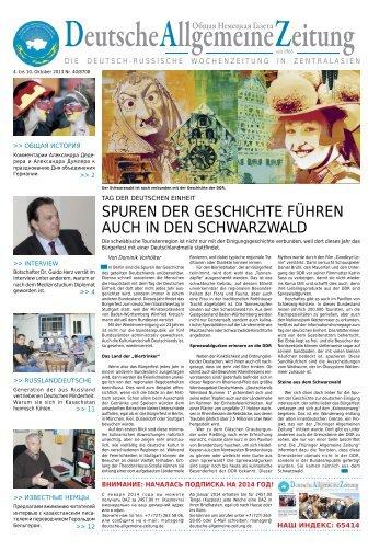 Специальный номер в PDF-формате - Deutsche Allgemeine Zeitung
