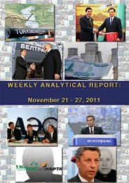 Weekly analytical report: November 21 - 27, 2011 - Українська ...