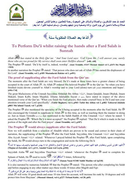 To Perform Dua whilst raising the hands after a Fard Salah