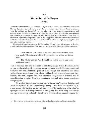 Ryugin - thezensite