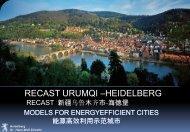 Kein Folientitel - RECAST Urumqi Ressourceneffizien