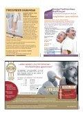 Leben & Freude 3/2013 - bei Leben-Freude.at - Page 7