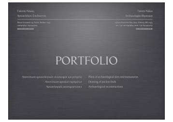 PORTFOLIO - Corinthian Matters