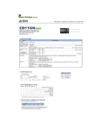 CD11GN(NEW)