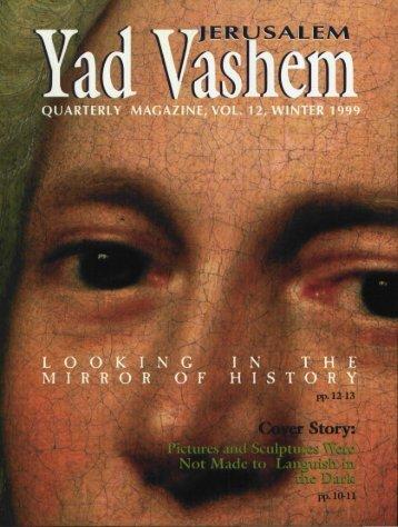 Yad Vashem Magazine #12