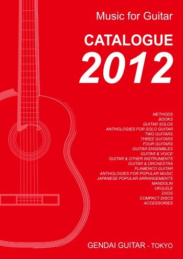 2012 catalogue