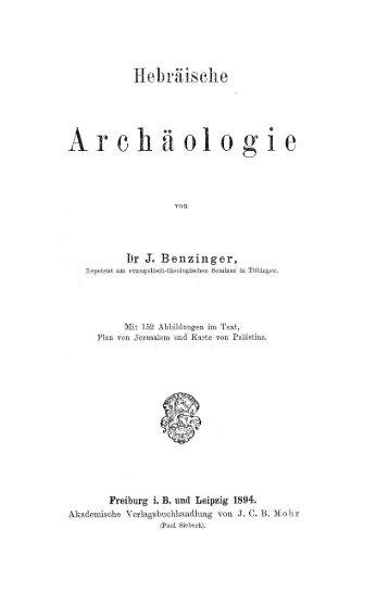 Hebraische Archaologie