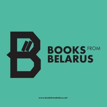 bbooks belarus - 34mag.net