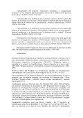 MARTHA JUDITH SÁNCHEZ GÓMEZ - Páginas Personales UNAM - Page 4