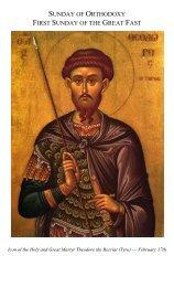 FIRST SUNDAY OF LENT - St. John the Baptist Urainian Catholic ...