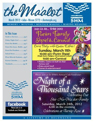 In This Issue March 2012 Adar~Nissan 5772 shmtemple.org