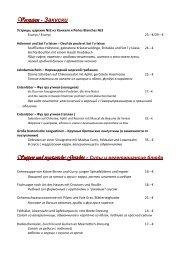 carte Hivers 2010R - Restaurant Le Jardin de France