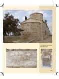 S 5 MUSLIM ENGLISH PAPHOS.pdf - Page 6