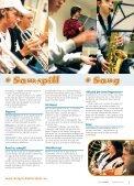 Bergen kulturskole - Page 5