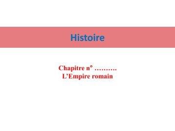 les forums impériaux