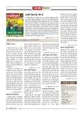 4 - thepublicagenda.in - Page 4
