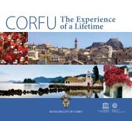 The Experience of a Lifetime - Corfu cup