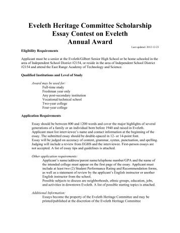 Steps To An Effective Scholarship Essay