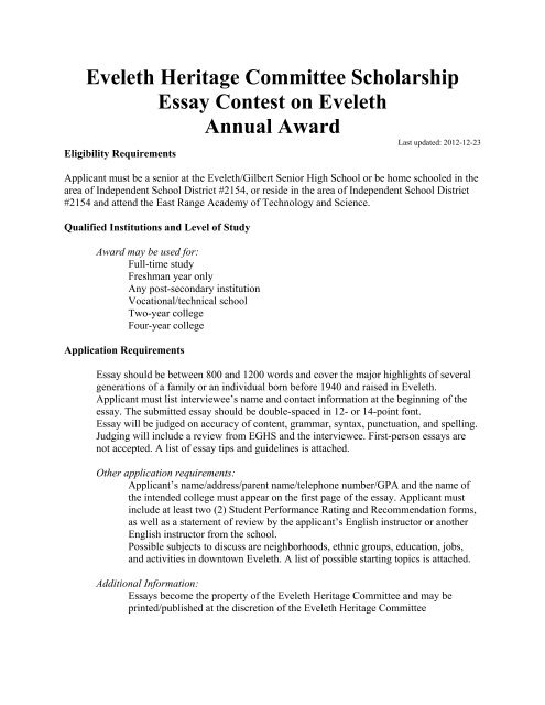eveleth heritage committee scholarship essay contest on