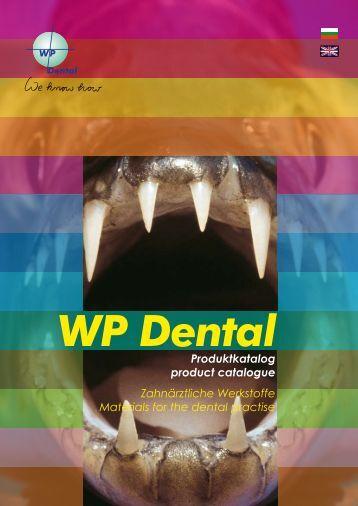 каталог wp dental