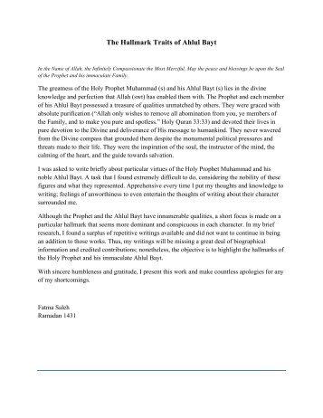 The Hallmark Traits of Ahlul Bayt - Islamic Educational Center of ...