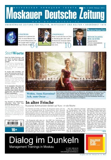 I 04 10 - Московская немецкая газета - MDZ-Moskau