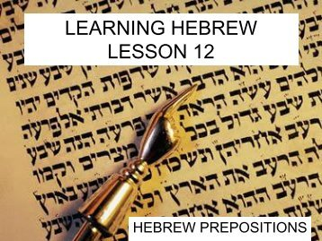 LEARNING HEBREW LESSON 12