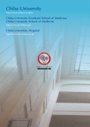 Chiba University School of Medicine Profile