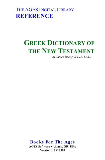 Strong - Greek Dictionary of NT