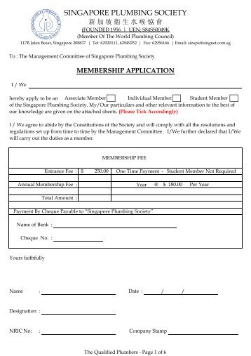 Special policy membership application form sp 2013 registered sps membership application form sample singapore plumbing thecheapjerseys Gallery