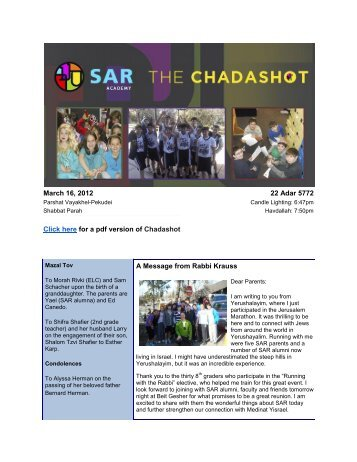 March 16, 2012 22 Adar 5772 Click here for a pdf ... - SAR Academy