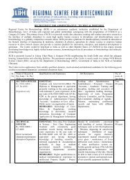 RECRUITMENT FOR ADMINISTRATIVE / TECHNICAL POSITIONS ...