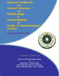 National Conference on Current Advances in Biotechnology ...