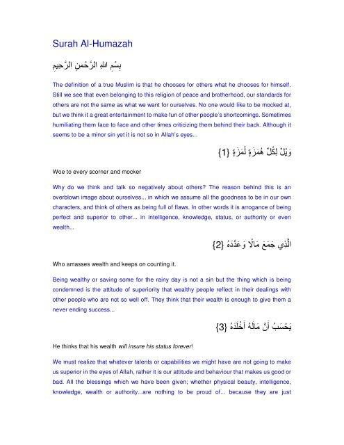 Surah Al-Humazah }1{ }2{ }3{ - Al-Huda International