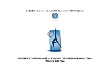 FEDERATION INTERNATIONALE DE GYMNASTIQUE - Sporta Klubi