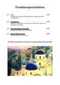 Saucen - Restaurant Santorini - Seite 6