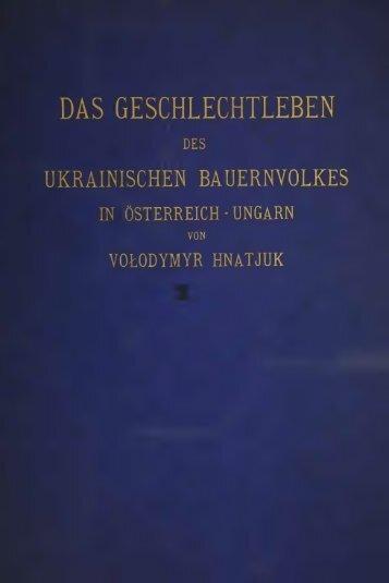 DAS GESCHLECHTLEBEN - UkrBiblioteka.org