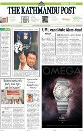 UML candidate Alam dead - Bharkhar.com