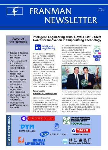 Franman Newsletter Issue 3-4 - Advanced Network Solutions