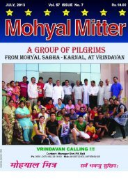 July - Mohyal Online