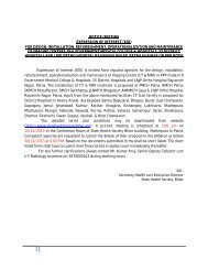 notice inviting expression of interest (eoi) for design, installation ...