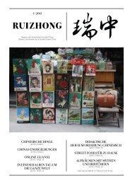 Nr 2013-1 - Schweizerisch-Chinesische Gesellschaft