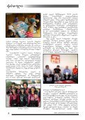Oktober - Seite 7