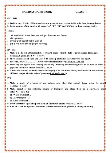 cambridge school greater noida holiday homework