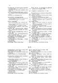 Sociala meddelanden. 1933: 7-12 (pdf) - Statistiska centralbyrån - Page 6