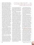 Week of Prayer, December 6–15, 2013 - sdarm.ca - Page 6