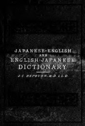 Japanese-English and English-Japanese dictionary